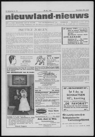 Nieuwland Nieuws 1964-10-29