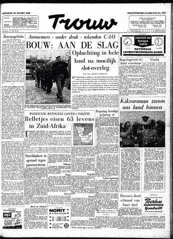 Trouw / De Rotterdammer 1960-03-22