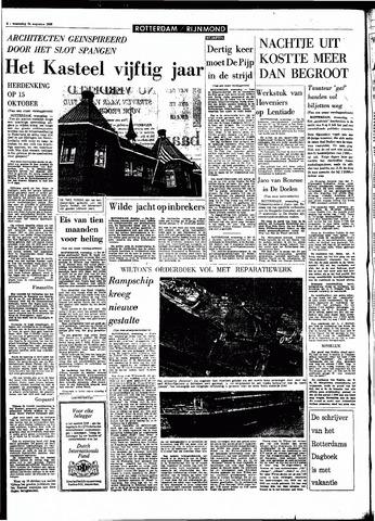Rotterdamsch Parool / De Schiedammer 1966-08-24
