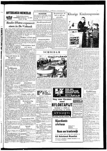 Rotterdamsch Nieuwsblad / Schiedamsche Courant / Rotterdams Dagblad / Waterweg / Algemeen Dagblad 1966-12-17