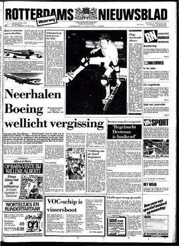 Rotterdamsch Nieuwsblad / Schiedamsche Courant / Rotterdams Dagblad / Waterweg / Algemeen Dagblad 1983-09-05