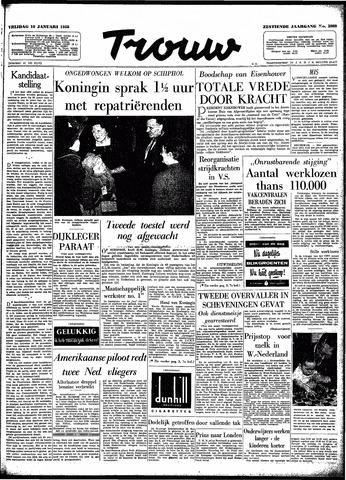 Trouw / De Rotterdammer 1958-01-10