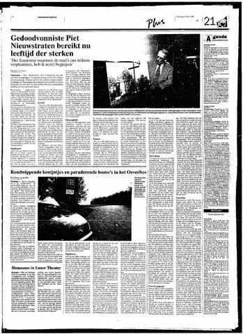 Rotterdamsch Nieuwsblad / Schiedamsche Courant / Rotterdams Dagblad / Waterweg / Algemeen Dagblad 1998-10-03