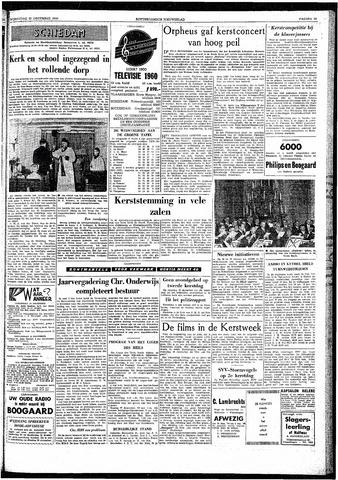 Rotterdamsch Nieuwsblad / Schiedamsche Courant / Rotterdams Dagblad / Waterweg / Algemeen Dagblad 1959-12-23