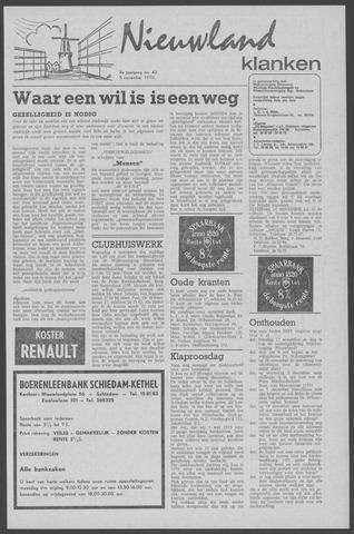 Nieuwland Klanken 1970-11-05