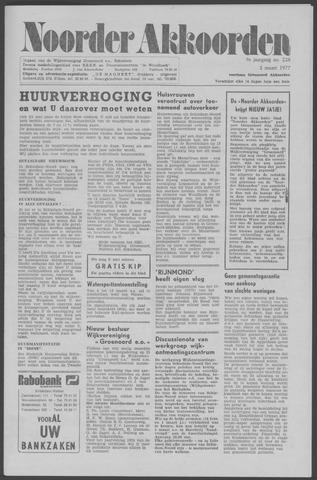 Noorder Akkoorden 1977-03-02
