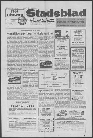 Het Nieuwe Stadsblad 1960-03-16
