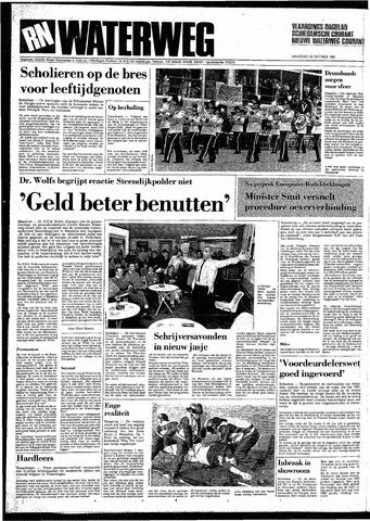 Rotterdamsch Nieuwsblad / Schiedamsche Courant / Rotterdams Dagblad / Waterweg / Algemeen Dagblad 1985-10-28
