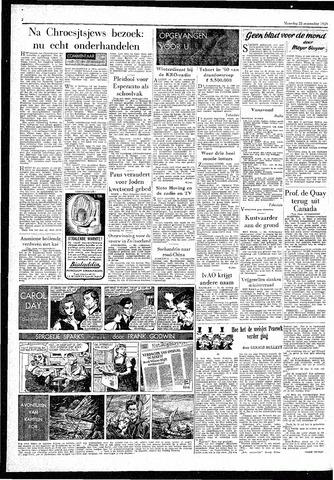 Rotterdamsch Parool / De Schiedammer 1959-09-28