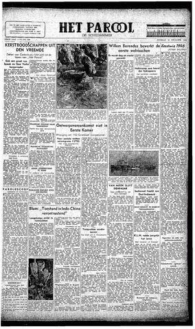Rotterdamsch Parool / De Schiedammer 1946-12-24
