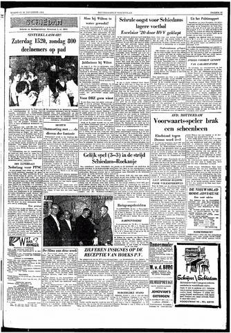 Rotterdamsch Nieuwsblad / Schiedamsche Courant / Rotterdams Dagblad / Waterweg / Algemeen Dagblad 1959-11-16