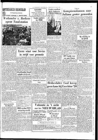 Rotterdamsch Nieuwsblad / Schiedamsche Courant / Rotterdams Dagblad / Waterweg / Algemeen Dagblad 1966-04-18
