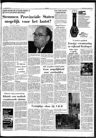 Trouw / De Rotterdammer 1970-03-18