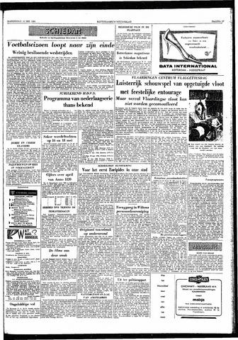 Rotterdamsch Nieuwsblad / Schiedamsche Courant / Rotterdams Dagblad / Waterweg / Algemeen Dagblad 1959-05-14