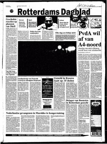 Rotterdamsch Nieuwsblad / Schiedamsche Courant / Rotterdams Dagblad / Waterweg / Algemeen Dagblad 1998-12-15