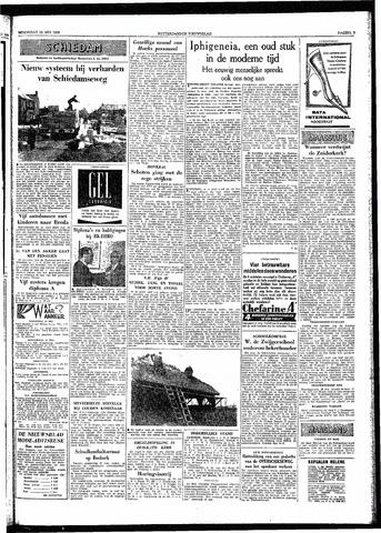 Rotterdamsch Nieuwsblad / Schiedamsche Courant / Rotterdams Dagblad / Waterweg / Algemeen Dagblad 1959-05-20
