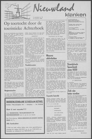 Nieuwland Klanken 1969-08-14