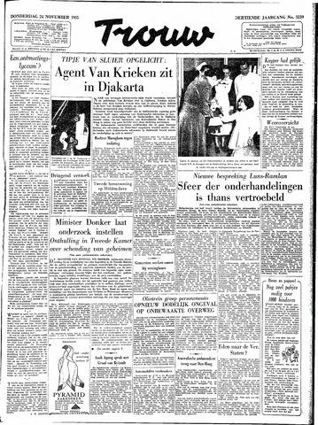 Trouw / De Rotterdammer 1955-11-24