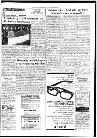 Rotterdamsch Nieuwsblad / Schiedamsche Courant / Rotterdams Dagblad / Waterweg / Algemeen Dagblad 1966-03-25