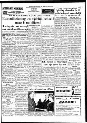 Rotterdamsch Nieuwsblad / Schiedamsche Courant / Rotterdams Dagblad / Waterweg / Algemeen Dagblad 1965-10-08