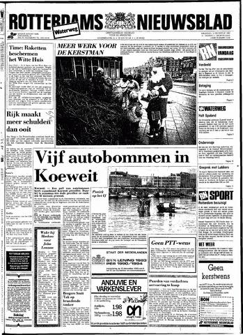 Rotterdamsch Nieuwsblad / Schiedamsche Courant / Rotterdams Dagblad / Waterweg / Algemeen Dagblad 1983-12-12