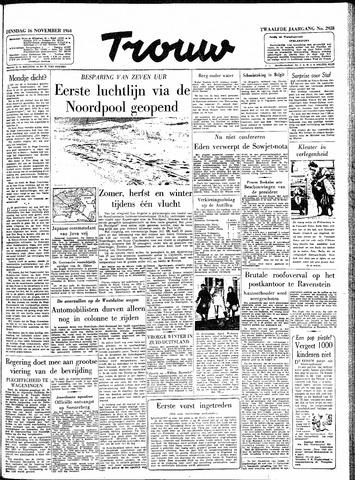 Trouw / De Rotterdammer 1954-11-16