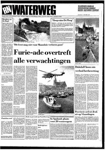 Rotterdamsch Nieuwsblad / Schiedamsche Courant / Rotterdams Dagblad / Waterweg / Algemeen Dagblad 1985-10-07