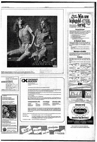 Trouw / De Rotterdammer 1971-03-23