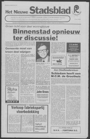 Het Nieuwe Stadsblad 1978-08-25