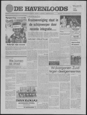 De Havenloods 1974-03-05