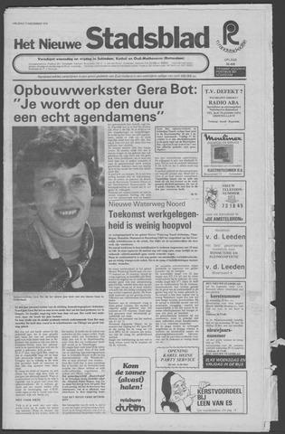 Het Nieuwe Stadsblad 1976-12-17
