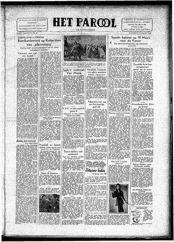 Rotterdamsch Parool / De Schiedammer 1946-03-13