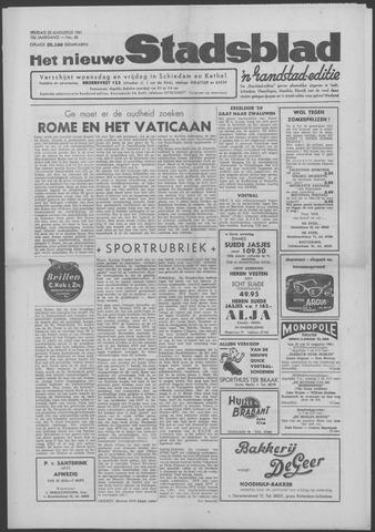 Het Nieuwe Stadsblad 1961-08-25