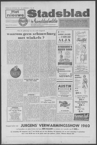 Het Nieuwe Stadsblad 1960-08-26