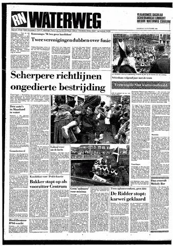 Rotterdamsch Nieuwsblad / Schiedamsche Courant / Rotterdams Dagblad / Waterweg / Algemeen Dagblad 1985-11-18