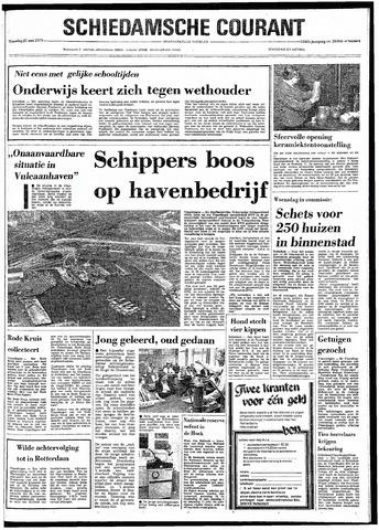 Rotterdamsch Nieuwsblad / Schiedamsche Courant / Rotterdams Dagblad / Waterweg / Algemeen Dagblad 1979-05-21