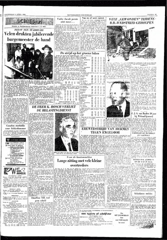 Rotterdamsch Nieuwsblad / Schiedamsche Courant / Rotterdams Dagblad / Waterweg / Algemeen Dagblad 1959-04-02