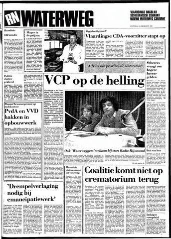 Rotterdamsch Nieuwsblad / Schiedamsche Courant / Rotterdams Dagblad / Waterweg / Algemeen Dagblad 1983-12-14