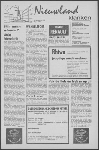 Nieuwland Klanken 1970-06-03