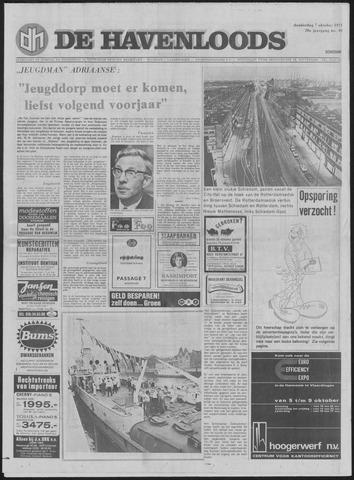 De Havenloods 1971-10-07
