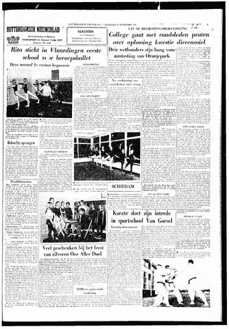 Rotterdamsch Nieuwsblad / Schiedamsche Courant / Rotterdams Dagblad / Waterweg / Algemeen Dagblad 1965-11-27