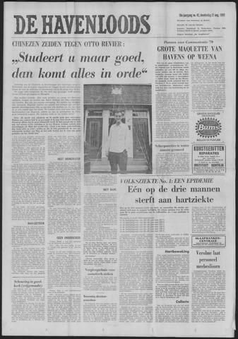 De Havenloods 1969-08-21
