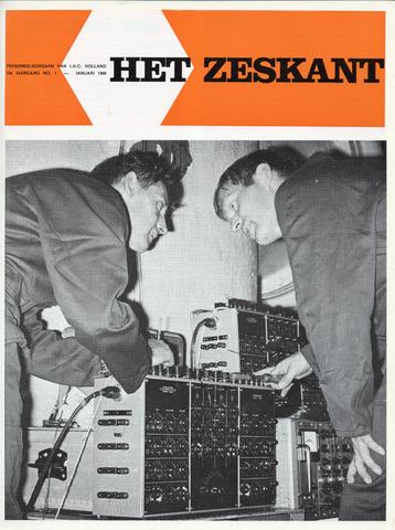 Het Zeskant 1969