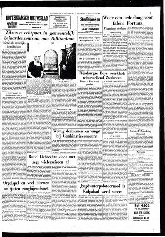 Rotterdamsch Nieuwsblad / Schiedamsche Courant / Rotterdams Dagblad / Waterweg / Algemeen Dagblad 1964-08-31