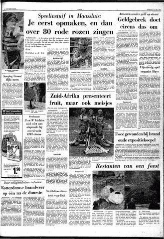 Trouw / De Rotterdammer 1971-07-13