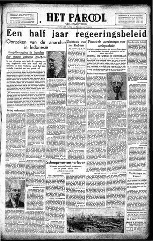 Rotterdamsch Parool / De Schiedammer 1945-12-13