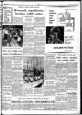 Trouw / De Rotterdammer 1965-10-18