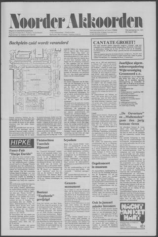 Noorder Akkoorden 1981-03-18