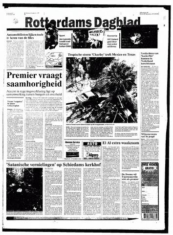 Rotterdamsch Nieuwsblad / Schiedamsche Courant / Rotterdams Dagblad / Waterweg / Algemeen Dagblad 1998-08-25