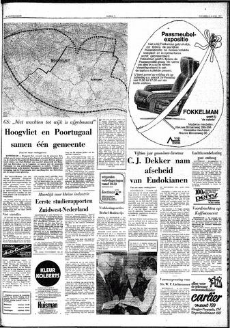 Trouw / De Rotterdammer 1971-04-08